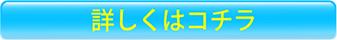 通信制 介護福祉士実務者研修 岐阜 平成29年度実務者研修前期 開催会場・願書締切日・開講日・スクーリング開催日予定