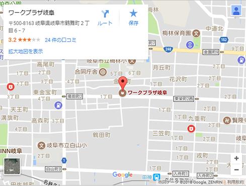 ワークプラザ岐阜 地図