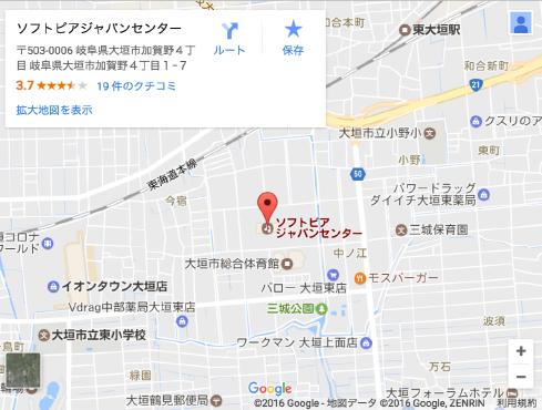 ソフトピアジャパンセンター 地図