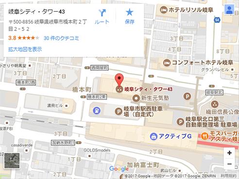 岐阜シティ・タワー43 まなびるーむ 所在地 地図